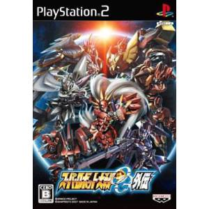 Super Robot Taisen OG Gaiden [PS2 - Used Good Condition]