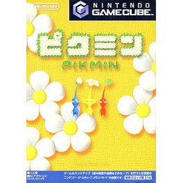 Pikmin [NGC - used good condition]