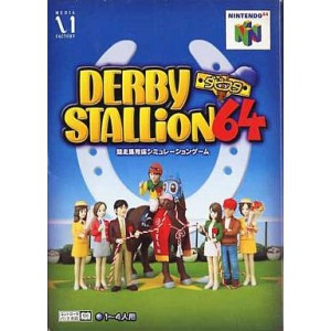 Derby Stallion 64 [N64 - used good condition]