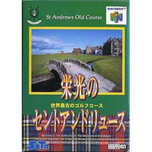Eikou no Saint Andrews [N64 - used good condition]