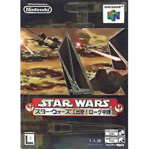 Star Wars - Shutsugeki! Rogue Chuutai / Rogue Squadron [N64 - used good condition]