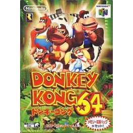 Donkey Kong 64 + Expansion Pak [N64 - used good condition]