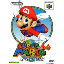 Super Mario 64 [N64 - used good condition]