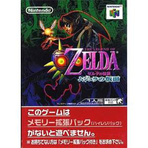 Zelda no Densetsu - Mujura no Kamen / Majora's Mask [N64 - used good condition]