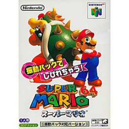 Super Mario 64 (Rumble Version) [N64 - used good condition]
