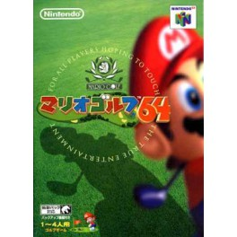 Mario Golf 64 [N64 - used good condition]