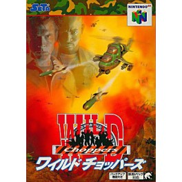 Wild Choppers / Chopper Attack [N64 - used good condition]