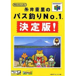 Itoi Shigesato no Bass Tsuri No. 1 Ketteiban! [N64 - used good condition]