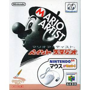 Mario Artist - Paint Studio + Mouse [64DD - used good condition]