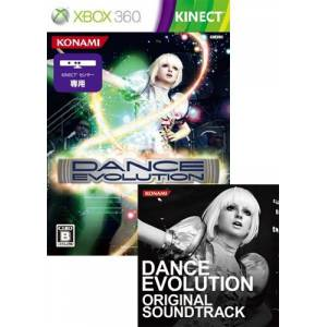 Dance Evolution - Konami Style Limited Edition [Kinect - X360]