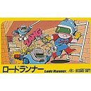 Lode Runner [FC - Used Good Condition]