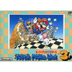 Super Mario Bros 3 [FC - Used Good Condition]