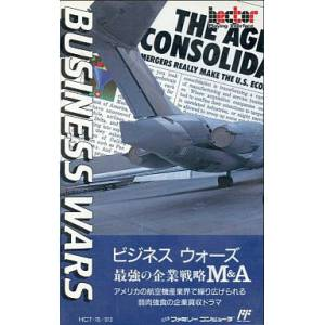 Business Wars [FC - Used Good Condition]