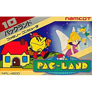 Pac Land [FC - Used Good Condition]