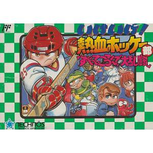 Ike Ike! Nekketsu Hockey Bu - Subette Koronde Dai Rantou [FC - Used Good Condition]