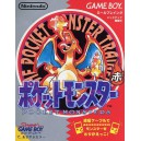 Pocket Monster - Aka / Pokemon Red [GB - Used Good Condition]
