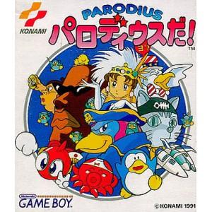 Parodius Da! [GB - Used Good Condition]