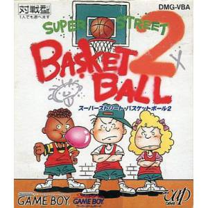 Super Street Basket Ball 2 [GB - Used Good Condition]