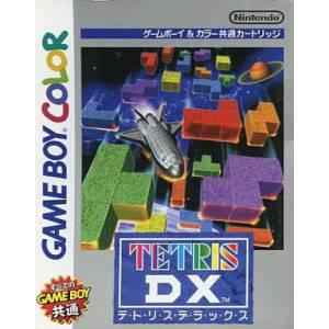 Tetris DX [GBC - Used Good Condition]