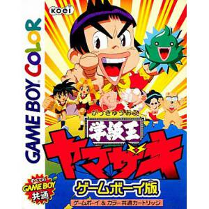 Gakkyuu Ou Yamazaki - Game Boy Han [GBC - Used Good Condition]