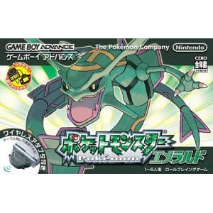 Pocket Monster - Emerald / Pokemon Emeraude [GBA - occasion BE]