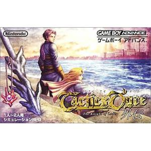 Tactics Ogre Gaiden - The Knight of Lodis [GBA - Used Good Condition]