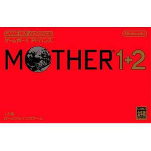 Mother 1+2 [GBA - Used Good Condition]