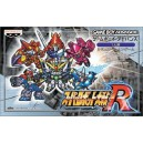 Super Robot Taisen R [GBA - Used Good Condition]