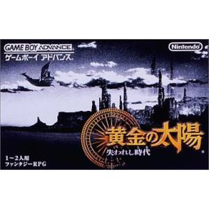 Ougon no Taiyou - Ushinawareshi Toki / Golden Sun - The Lost Age [GBA - Used Good Condition]