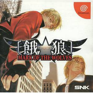 Garou - Mark of the Wolves [DC - Used Good Condition]