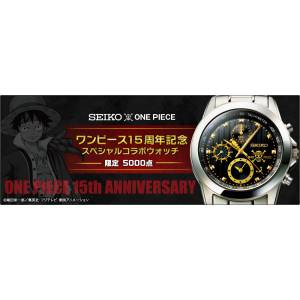 Watch - Seiko × One Piece  One Piece 15th Anniversary Special Collaboration - Leather Bracelet Ver. [Goods]