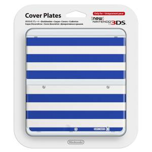 Cover Plates - No. 42 [New 3DS]