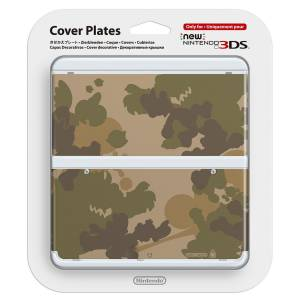 Cover Plates - No. 44 [New 3DS]