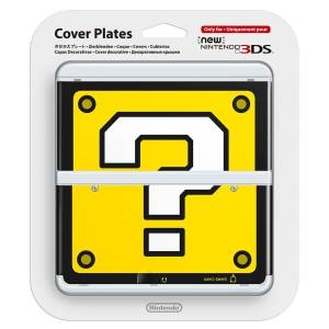 Cover Plates - No. 46 [New 3DS]
