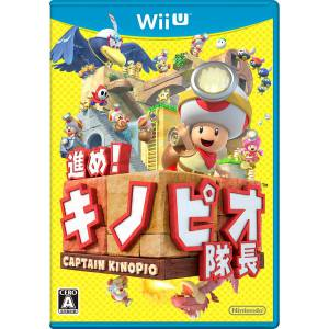 Captain Toad: Treasure Tracker [Wii U]