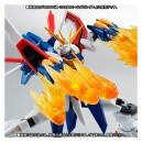 Mobile Fighter G Gundam - (Side MS) God Gundam Option Parts Set - Limited Edition[Robot Damashii]