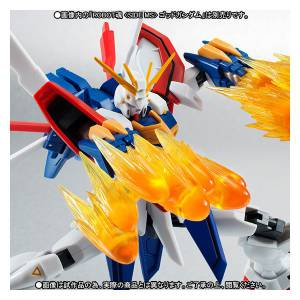 Mobile Fighter G Gundam - (Side MS) God Gundam Option Parts Set - Edition Limitée[Robot Damashii]