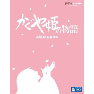 The Tale of The Princess Kaguya - Kaguya-hime no Monogatari [Blu-ray / Region-Free]