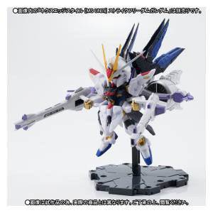 Mobile Suit Gundam SEED Destiny - (MS Unit) METEOR - Edition Limitée[NXEDGE STYLE]