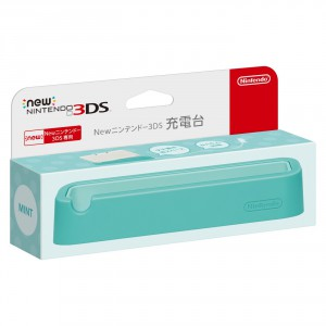New Nintendo 3DS - Charger Stand (Mint)