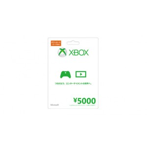 Xbox Live Card - ¥5,000 [for Japanese account]