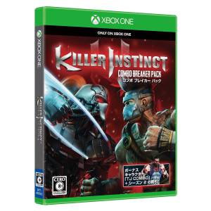 Killer Instinct Combo Breaker pack [Xbox One]