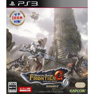 Monster Hunter Frontier G6 Premium Package [PS3]