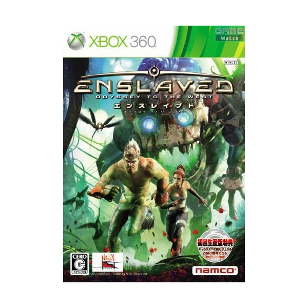 New Xbox 360 All Games : Enslaved odyssey to the west nin game