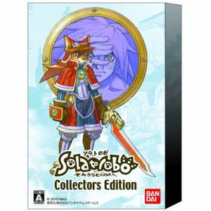 Solatorobo - Collectors Edition [NDS]