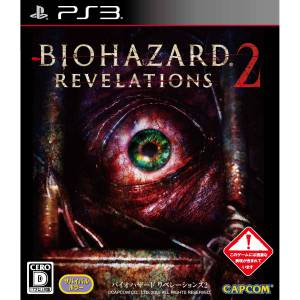 BioHazard / Resident Evil Revelations 2 - standard Edition [PS3]