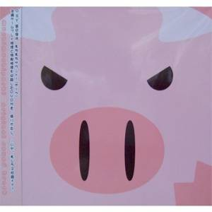 Muchi Muchi Pork! OST + DVD [Music CD]