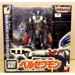 Digimon - Beelzebumon (Hybrid Choushinka) [Bandai]