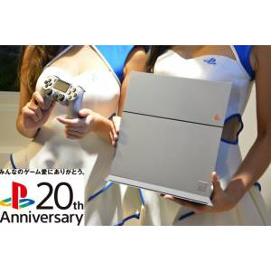 PlayStation 4 20th Anniversary Limited Edition [PS4 - brand new]