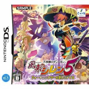 Fushigi No Dungeon - Fûrai No Shiren 5 [NDS]